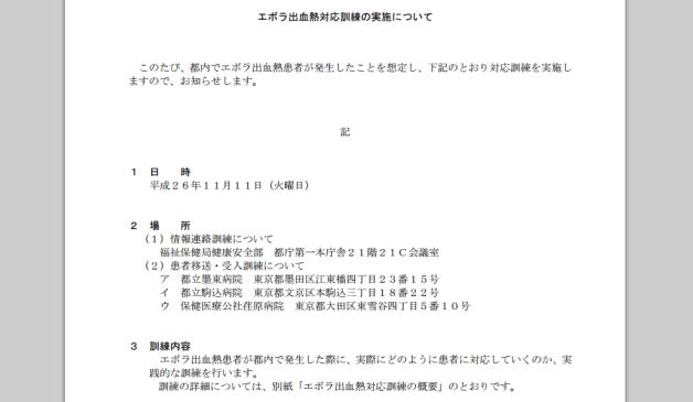スクリーンショット 2014-11-07 13.57.50