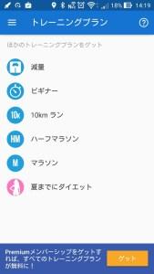 Screenshot_2016-07-01-14-19-44