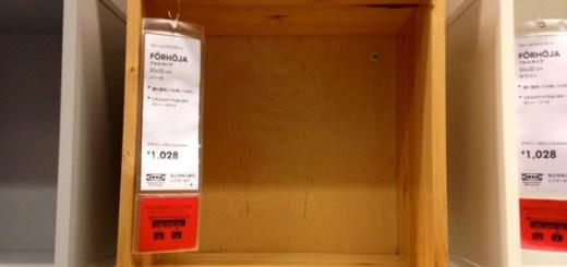 自作栽培キットの部品はIKEAで探そう。手軽な値段かつオシャレなアイデアの宝庫