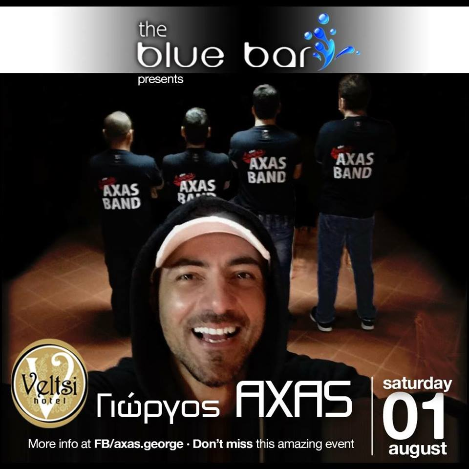 O Γιώργος ΑΧΑS στο «The blue bar» στην Φλώρινα,  το Σάββατο 1 Αυγούστου