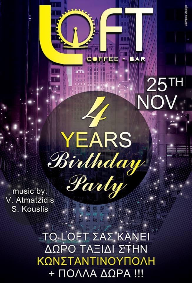 Loft Coffee Bar στην Φλώρινα 4 years birthday party, την Τετάρτη 25 Νοεμβρίου