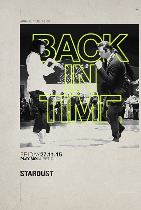 «Back in time» στο Stardust All Day Bar στην Καστοριά, την Παρασκευή 27 Νοεμβρίου