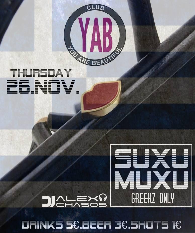 «suxu muxu» @ YAB club στην Φλώρινα, την Πέμπτη 26 Νοεμβρίου