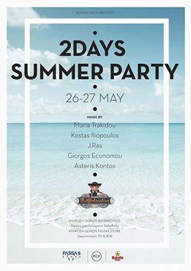 2 days summer party στο Bar Βατρα κουκος στην Κοζάνη, την Πέμπτη 26 & την Παρασκευή 27 Μαΐου