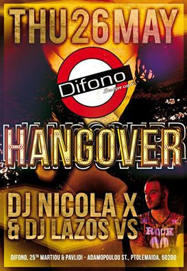 Hangover party στο Difono bar στην Πτολεμαΐδα, την Πέμπτη 26 Μαΐου