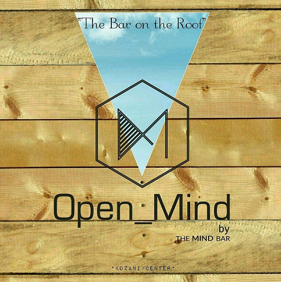 Την Πέμπτη 26 Μαΐου, ανοίγει το Roof  bar του «The Mind» στον κεντρικό πεζόδρομο της Κοζάνης