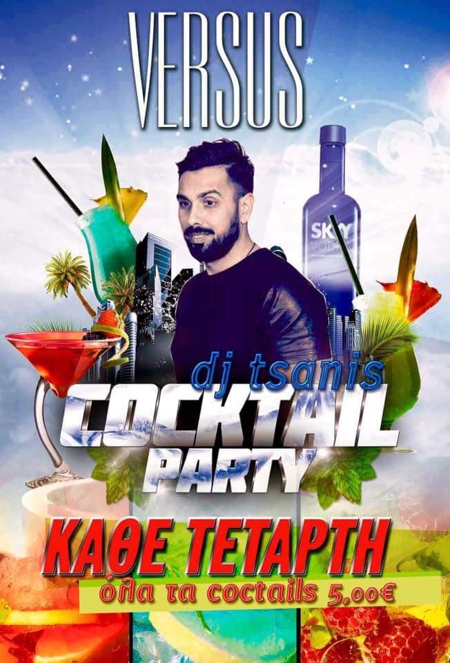 Cocktail night στο Versus bar στην Πτολεμαΐδα, την Τετάρτη 7 Σεπτεμβρίου