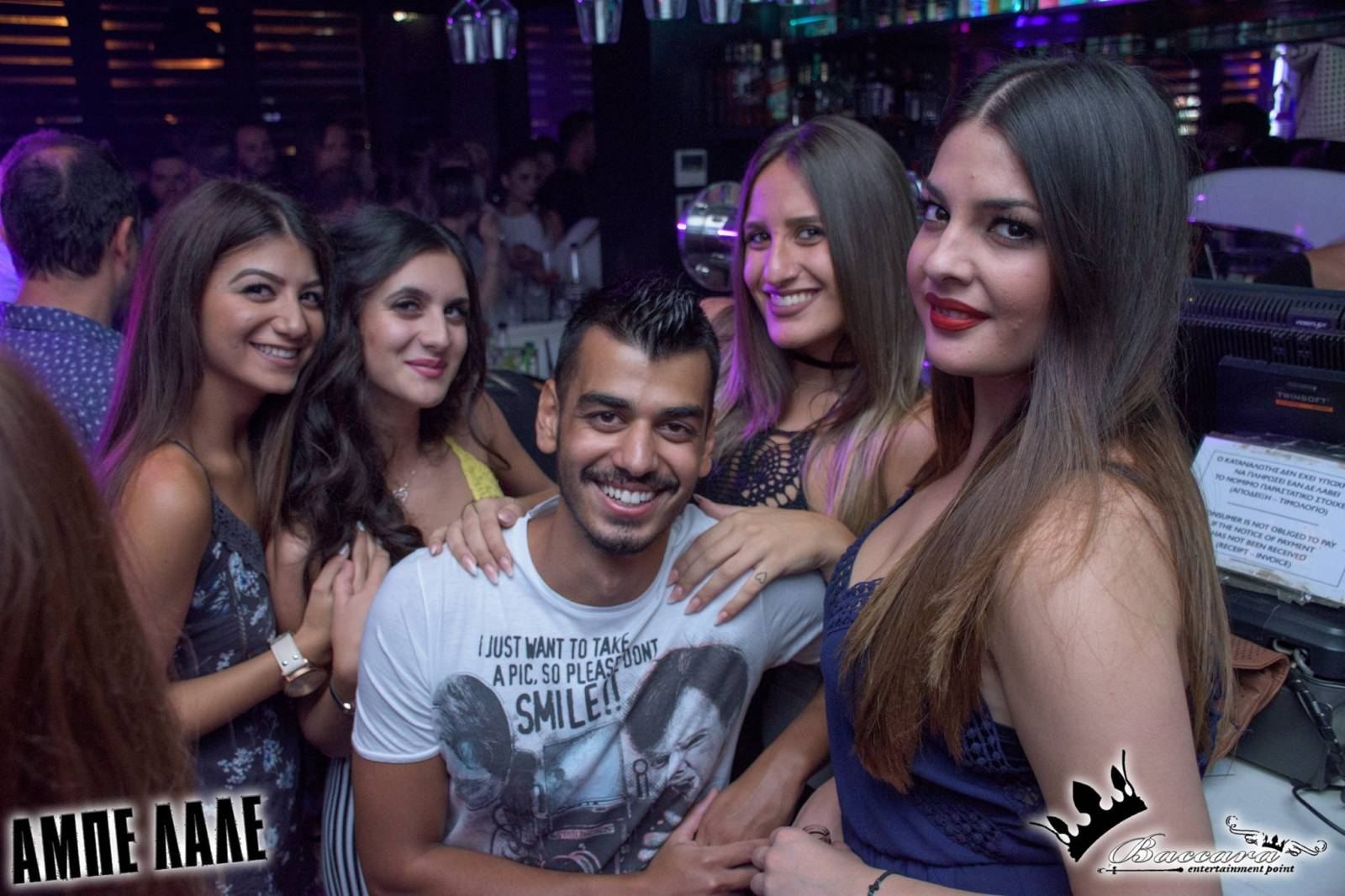 Συνεχίζονται οι «άκρως Ελληνικές βραδιές» με dj τον Pano Haritidi στο Baccara bar στην Πτολεμαΐδα