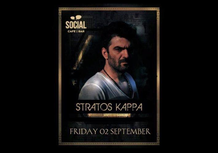O Stratos Kappa στο Social Cafe bar στο Αμύνταιο, την Παρασκευή 2 Σεπτεμβρίου