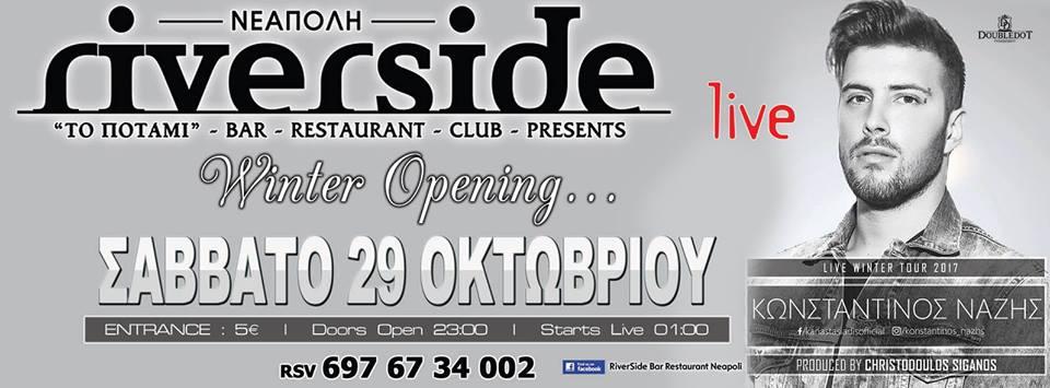 Ο Κωνσταντινος Ναζης Live στο Riverside Bar Restaurantστην Νεάπολη το Σάββατο 29 Οκτωβρίου