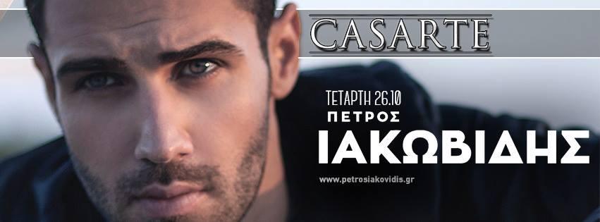 Ο Πετρος Ιακωβιδης live στο Night Club Casarte στην Πτολεμαΐδα, την Τετάρτη 26 Οκτωβρίου