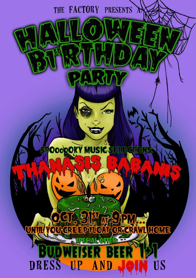 Halloween-Birthday party στο  The Factory στην Φλώρινα, τη Δευτέρα 31 Οκτωβρίου