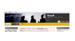 keep9header