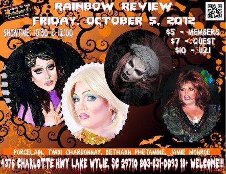 Show Ad   Rainbow In (Lake Wylie, South Carolina)   10/5/2012
