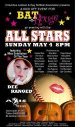 Show Ad   Axis Night Club (Columbus, Ohio)   3/4/2008
