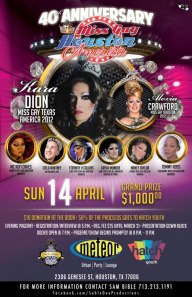 Show Ad | Meteor Lounge (Houston, Texas) | 4/14/2013