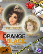 Show Ad | Miss Gay Harris County America | Rich's (Houston, Texas) | 1/21/2018