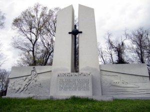 Arkansas State Memorial at Soldiers Rest