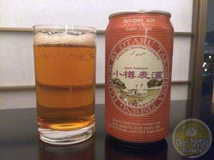 Otaru Bakusyu Amber Ale by Hokkaido Brewing Company – #OTTBeerDiary Day 302