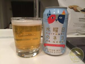 Suiyoubi no Neko by Yo-Ho Brewing Company – #OTTBeerDiary Day 311