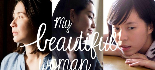 1/27/15 O&A Inspirational Tuesday: My Beautiful Woman- Three Stories of Unconditional Love