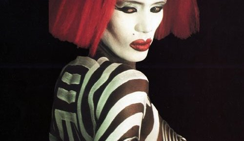 8/8/16 O&A NYC HOLLYWOOD MONDAY: Vamp- Starring Grace Jones