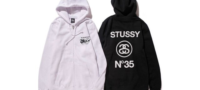 11/17/15 O&A NYC With WaleStylez- Fashion: fragment design and Stussy Release 35th Anniversary Collection