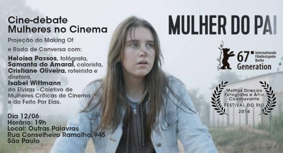 170609-filme