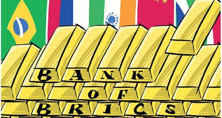 Paulo Nogueira Batista Jr.: Novo Banco de Desenvolvimento (NBD) do BRICS começa bem