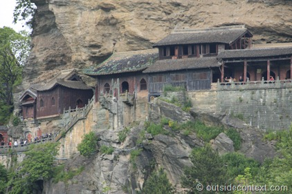 MG 1197 Mount Wudang and the Meaning of Life