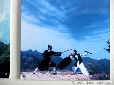 Wudang Mountain 13 Mount Wudang and the Meaning of Life