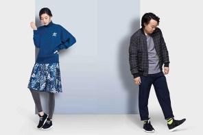 氣質女神全智賢代言鞋款今日開賣!adidas Originals TUBULAR 秋冬系列個性上市