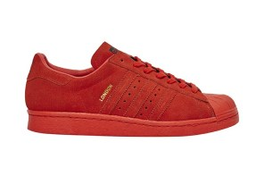 "adidas Originals Superstar ""City"