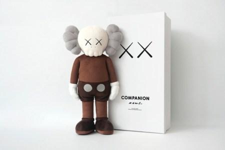 kaws-clean-slate-shanghai-times-square-limited-edition-mini-plush-dolls-0