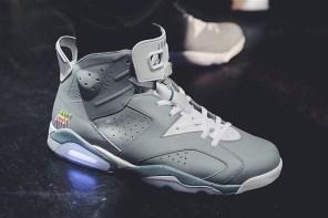 """AJ6 也要回到未來!Air Jordan 6 """"Mag"""" 客製鞋款釋出"""