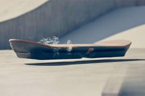歷史性的一刻!Lexus 磁懸浮滑板將於 8/5 正式發佈