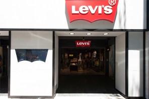 就是要「新」潮,LEVI'S® 西門旗艦店新裝上陣!兩層樓消費空間,收錄前所未見的完整產品線!