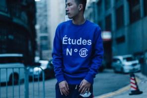 CLOT x Études Studio 釋出2015 秋冬聯名系列