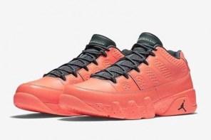 台灣販售消息 / Air Jordan 9 Retro Low「Bright Mango」販售店點一覽
