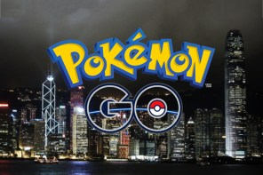速報 /《Pokémon GO》正式開放香港下載!下一個該是台灣了吧?
