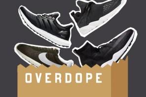 本週勸敗清單 / 這禮拜是「襪式鞋款週」,黑白鞋款也持續開售!