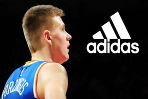 尼克隊的未來 Kristaps Porzingis 選擇離開 Nike,正式宣布加入 adidas!