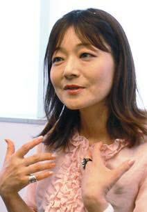 宇多川久美子