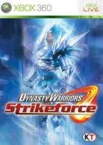 DynastyWarriors-StrikeForce-Cover