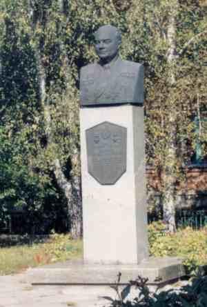 Пам'ятник конструктору. С. Веприк Гадяцького району