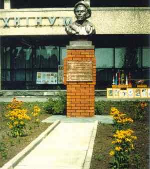 Пам'ятник Ю.В.Кондратюку