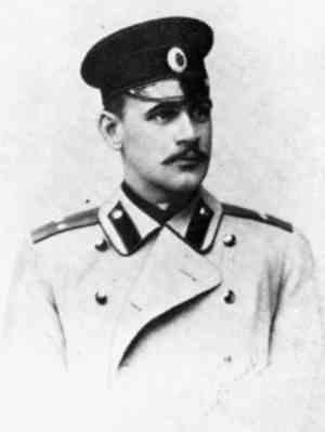 Котельников Г.Є.
