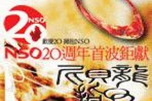 歌劇神話:尼貝龍指環【序夜】萊茵黃金
