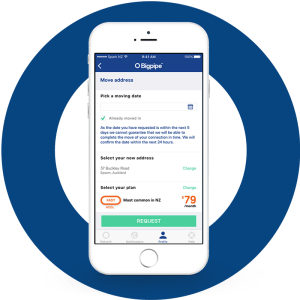bigpipe-new-features-email-image