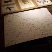 【報告】ギャラリー56「10years」 ひびのさなこ個展 2019_1月